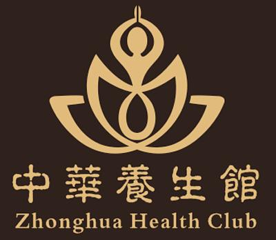 Logo Zhuang Hua Health Club