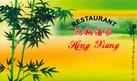 Logo Restaurant Hong Xiang