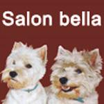 Logo Salon de toilettage Bella sur Roues