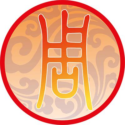 Restaurant Chez Zhou