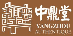 Restaurant Yang Zhou