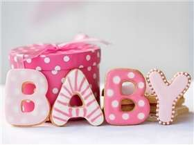 Quel cadeau offrir lors d'une naissance ?