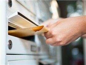 Boîte aux lettres : mode d'emploi