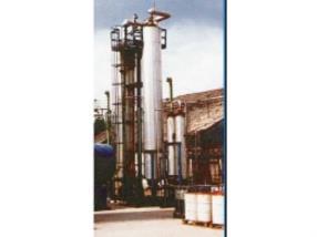 Calorifuge de colone de distilation