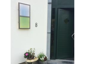 Applique murale (entrée de maison)
