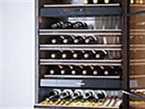 Armoire à vin - Zones de température